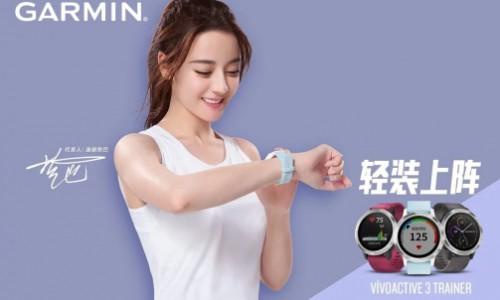 春季潮搭新选择 Garmin vívoactive 3t新品上市